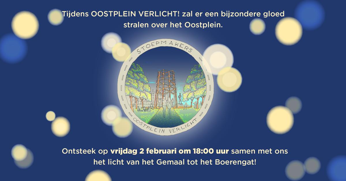 Oostplein Verlicht! – ROTTERDAM/ KRALINGEN - Observatorium